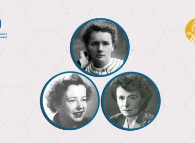 جائزة نوبل, ماري كوري, نساء جائزة نوبل, جيرتي تريزا كوري, ماريا غوبرت ماير