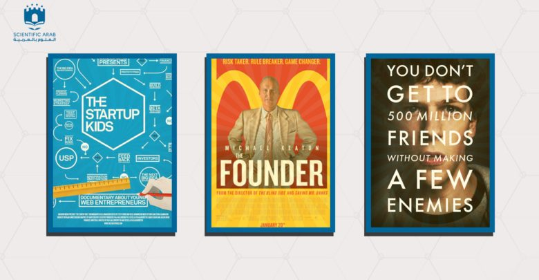 أفلام لرواد الأعمال, the social network ,the founder، ,the startup kids