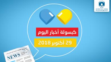 أخبار العلوم, كبسولة, الإمارات, خليفة سات