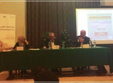أبحاث, القانون, لجامعة الأمريكية, مصر, نقل الأعضاء