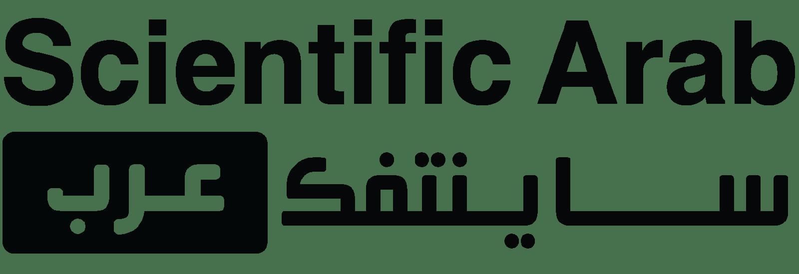 ساينتفك عرب | العلوم بالعربية